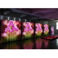 China Good Heat Dissipation P4 Video Wall Rental With Rgb Led Lamps 256  * 128mm on sale