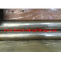 Buy cheap Seamless C70600 C71500 CuNi Alloy Tube / Pipe BIS / API / PED ASTM B111 product
