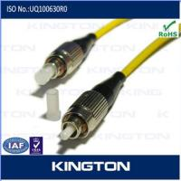 Buy cheap FC single mode simplex optical fiber patch cord product