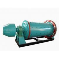 Buy cheap [Photos] Supply ball mining for copper ore process product