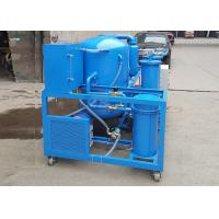 Buy cheap Low Invest Large Water Engine Oil Water Separator Purifier For Oil Refinery from wholesalers