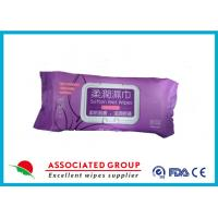 Buy cheap Extra Large Packaging Adult Wet Wipes For Elder Folks In Nursing Care product