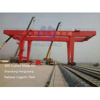 Buy cheap MD Brand 40Ton Double Girder Container  Gantry Crane for Railway Logistic Park , Container Gantry Crane from China product
