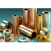 Buy cheap JIS H3300 Specialized Refrigeration Seamless Copper Tube Copper-Nickel Insulated product