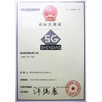 Dongguang Shengang Precision Metal& Electronic Co.,Ltd. Certifications