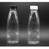 China Top Quality 500ml PET juice bottle, Wholesale 500ml PET food-grade plastic bottles on sale
