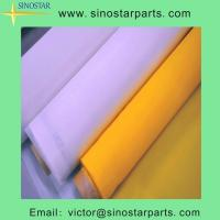 Buy cheap Polyester Mesh Silk Screen Printing Fabric product