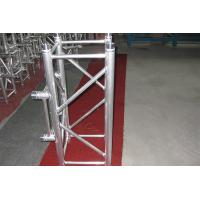Buy cheap Party Stage Lighting Truss 300mm X 300mm Color Customized TUV Certification from Wholesalers