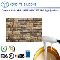 Buy cheap RTV Liquid Platinum Cure Artificial Stone  Mold Making Silicone Rubber product
