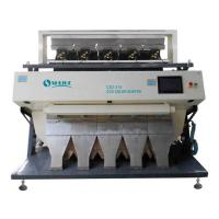 Buy cheap Modern Optical LED Rice Color Sorting Machine For Food Processing product