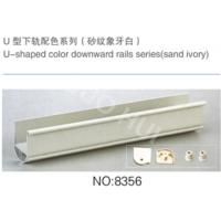 Buy cheap Ivory Color Aluminium Extrusion Profiles for Sheer Blind Pelmet Curtain Rail 5# from Wholesalers