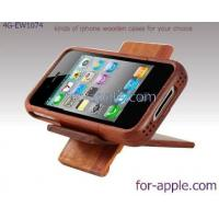 Buy cheap Iphone case, case for Iphone 4gs , bamboo case for iphone 4g,plastic case for iphone, Ipad case product