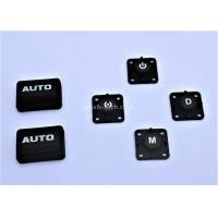 Buy cheap Customized Controller Silicone Rubber Button Pad With Conductive Function product