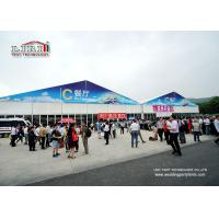 Buy cheap Aluminum PVC Instant Installation and Movable Clear Span Tent Structure for Outdoor Exhibition from Wholesalers