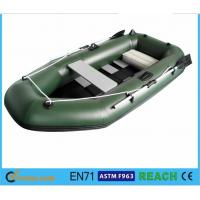 Buy cheap Summer Entertainment Inflatable Float Boat Durable Plastic With Pump And Oars product