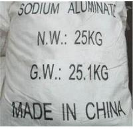Buy cheap Sodium Aluminate , Sodium Mataaluminate For Concrete Engineering product