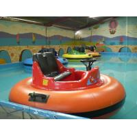 China kiddie customized sevylor inflatable bumper boat for pool game on sale