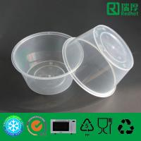 Buy cheap Plastic Food Storage Microwaveable Container 450ml product