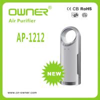 Buy cheap Philips Air Purifier with Ionizer product