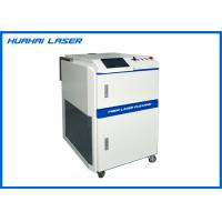 Buy cheap Automatic Fiber Laser Cleaning Equipment 10mm - 80mm Accurate Paint Removal Effects product