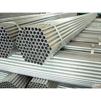 Buy cheap Cold Rolled Galvanized steel pipe product