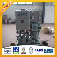 Buy cheap MED Approval 1.0m3/h Oil Water Separator product