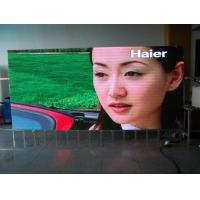 Buy cheap P6 Indoor Good Performance High Quality Full Color Advertising LED Display Wall from wholesalers