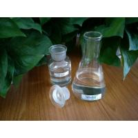 Buy cheap Sodium Methanolate 25 Sodium Methoxide In Methanol Reagent Grade product
