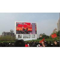 Buy cheap Outdoor High Definition LED Screen , 600W P10 Waterproof Video LED display product