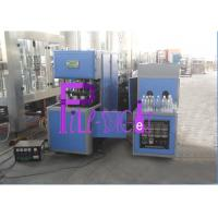 China Semi Automatic Juice Bottle Blowing Machine To Produce Heat Resistant Bottles on sale
