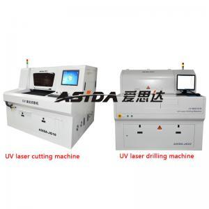 Reliable High Speed UV Laser Cutter 8 W / 30khz Intelligent Ceramic