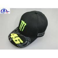 Buy cheap Cotton Twill 6 Panles Sports Baseball Caps with LOGO Embroidery and PVC Embossed product