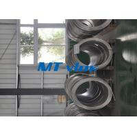 Buy cheap ASTM A213 / A269 S30400 / S31600 Stainless Steel Coiled Tubing / Stainless Steel Coil Pipe from Wholesalers