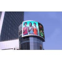 Buy cheap P10 DIP outdoor full color flexible Led screens video display with high resolution IP65 product