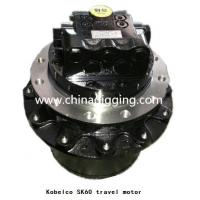 Kobelco SK60 travel motor final drive