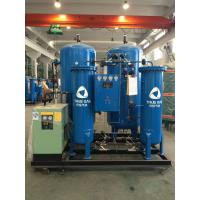 Buy cheap Fully Automatic Industrial Nitrogen Gas Generation System High Purity 99.99% product