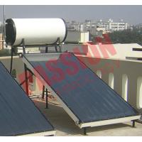 Buy cheap High Powered Flat Plate Solar Water Heater 150 Liter Long Service Life product