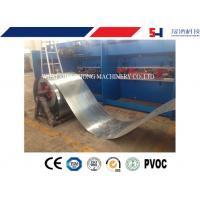 Buy cheap Sheet Roll forming machine for channel / purlin with punching process product
