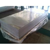 Buy cheap 1050 Anodized Polished Aluminum Sheet Light Reflector Width 500mm-2000mm product