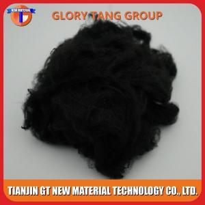 Buy cheap 3Dx51mm Black Polyester Staple Fiber product