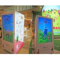 China ROHS Approved Cola Vending Machine For sale With Screen 2-20 Centigrade Cooling System on sale