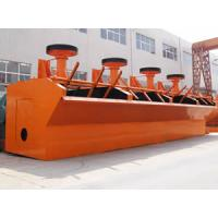 Flotation Machine for High Grade Zinc Ore