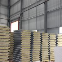 Buy cheap A grade fire rating ivory white double steel roof sandwich panel for labor camp product
