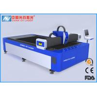 Buy cheap 150 X 300 CNC Sheet Metal Laser Cutting Machine for SS MS CS Aluminum Copper product