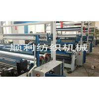 Corduroy cutting machine     Corduroy opening machine     Corduroy fonishing