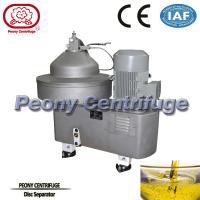 Buy cheap Model PDSD Disc Type Centrifuge Separator Oil Water with Self cleaning Discharge product