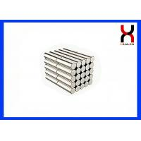 Buy cheap Large Cylinder Shaped Magnet Neodymium / NdFeB Type for Car / Speaker product