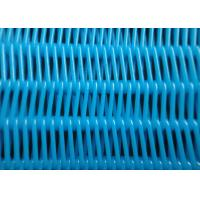 Buy cheap Polyester Mesh Spiral Belt Filter Cloth used for drying and filtration product