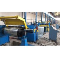 China High Speed Steel Slitting Lines , Metal Slitting Machine Frequency Conversion Control on sale