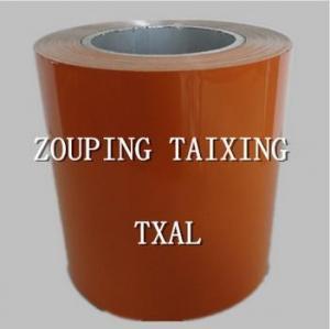 Buy cheap Aluminum Coil For Flip Off Seals & Vial Seals product
